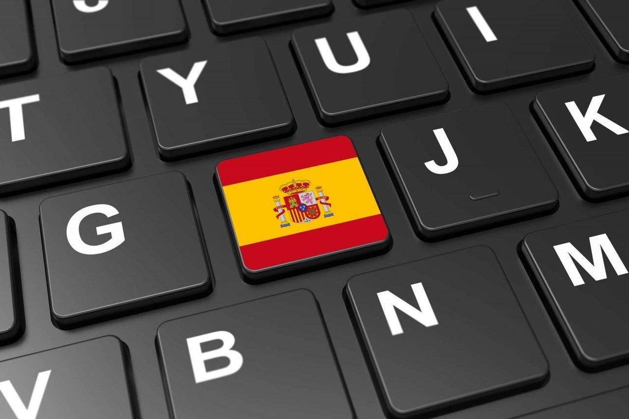 ciber empleo en España